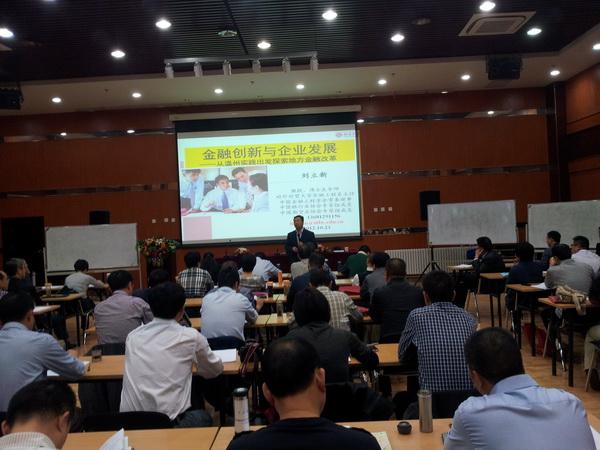 集团参加全市国资系统教育培训