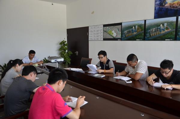 集团召开抗台防汛隐患排查和整改工作会议